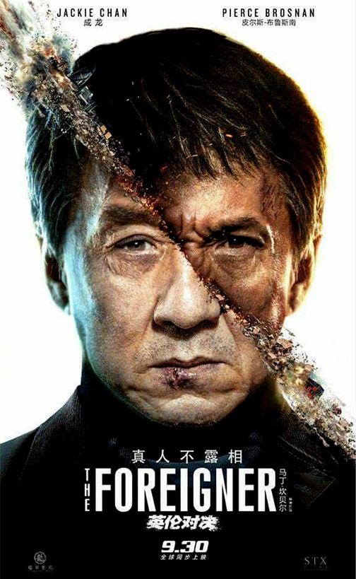 News On Seagal & Jackie Chan Movies | ManlyMovie